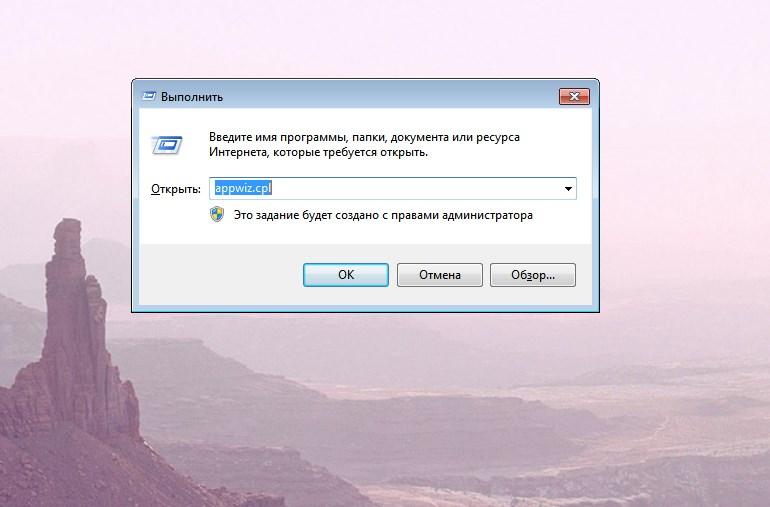 Как удалить старые сертификаты эцп с компьютера