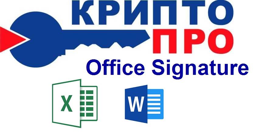 Office Signature